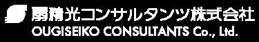 扇精光コンサルタンツ株式会社