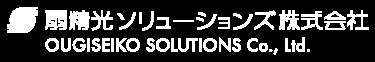 扇精光ソリューションズ株式会社