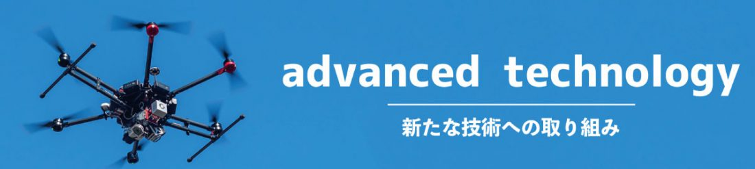 000-advanced